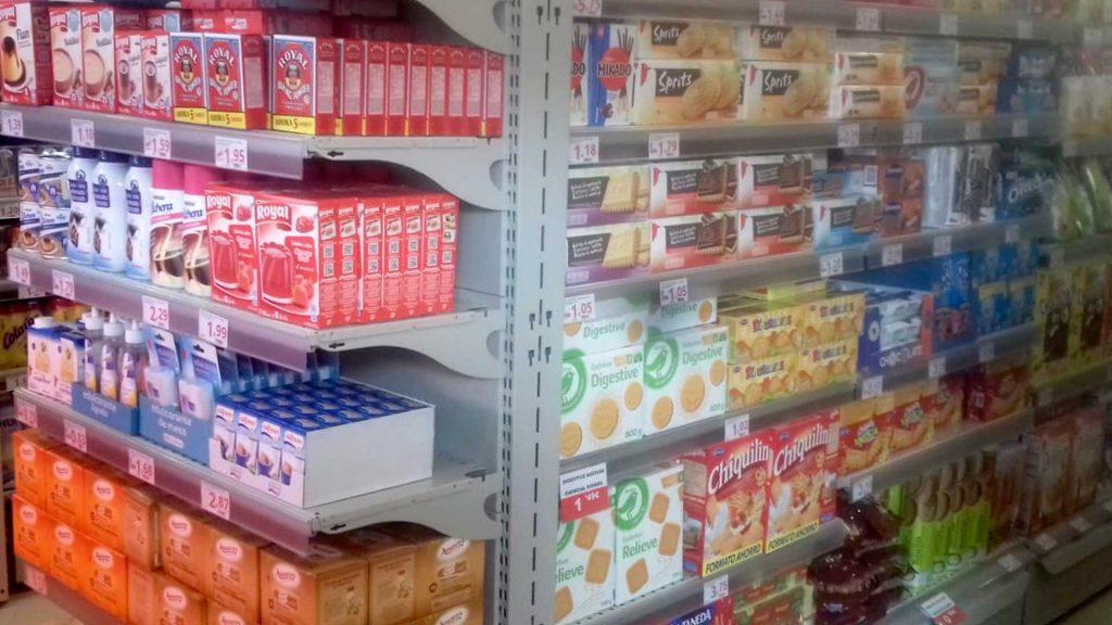 Atenoil Valdepenas Repsol Casco Urbano Interior Alcampo Supermercado 2